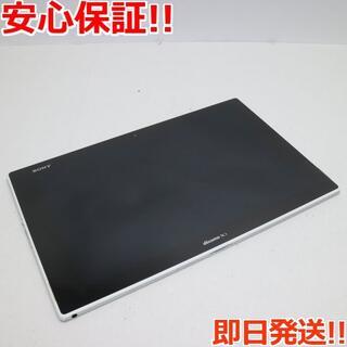 エクスペリア(Xperia)の美品 SO-05F Xperia Z2 Tablet ホワイト (タブレット)