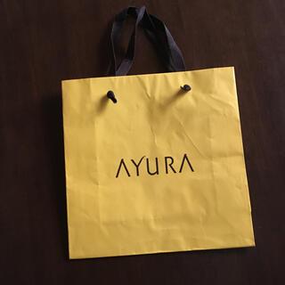 アユーラ(AYURA)のショップ袋 アユーラ(ショップ袋)