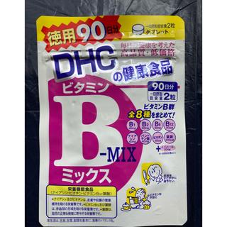 DHC - DHC ビタミンBミックス 90日分