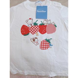 familiar - ファミリア おはなしTシャツ 新品 未使用 90