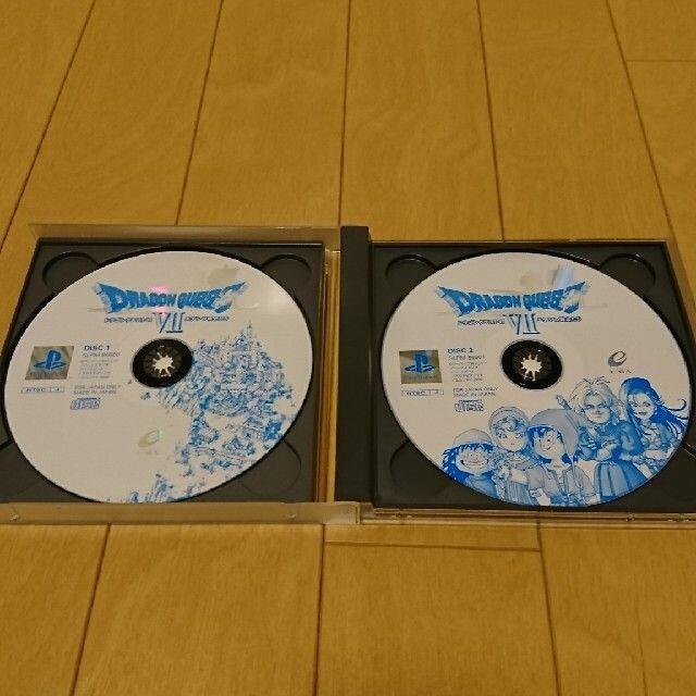 PlayStation(プレイステーション)の★格安 プレイステーション ドラゴンクエストⅦ★ エンタメ/ホビーのゲームソフト/ゲーム機本体(家庭用ゲームソフト)の商品写真