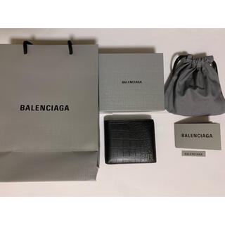Balenciaga - BALENCIAGA バレンシアガ 財布 ウォレット 二つ折り 2つ折り