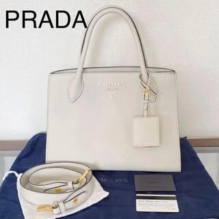 PRADA - 美品 PRADA モノクローム キュイール 2wayバッグ サフィアーノ