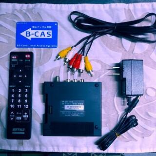 バッファロー(Buffalo)の地デジチューナー バッファロー DTV-S110(テレビ)