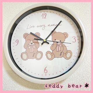 【新品未使用♡】掛け時計 くま テディベア 白 ベージュ かわいい 子供部屋