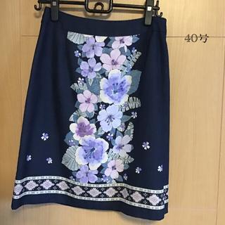 スーナウーナ(SunaUna)のSunaUna スカート 40号(ひざ丈スカート)