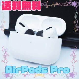 アップル(Apple)の【B】AirPods Pro 国内版(ヘッドフォン/イヤフォン)