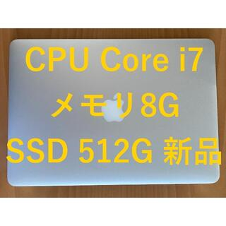 Apple - Macbook Air 13インチ Core i7 SSD新品換装 512GB