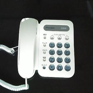 パイオニア(Pioneer)のパイオニア電話器TF-12-w(その他)