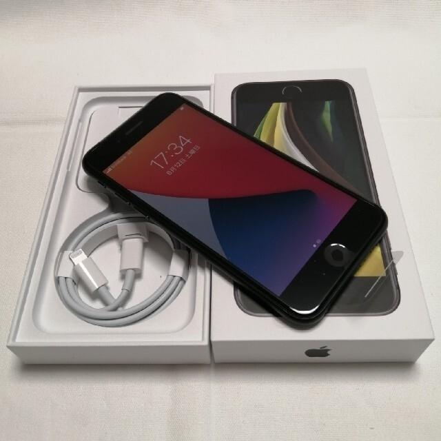iPhone(アイフォーン)のiPhone SE black 64GB 新品未使用 SE2 スマホ/家電/カメラのスマートフォン/携帯電話(スマートフォン本体)の商品写真