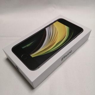 iPhone - iPhone SE black 64GB 新品未使用 SE2