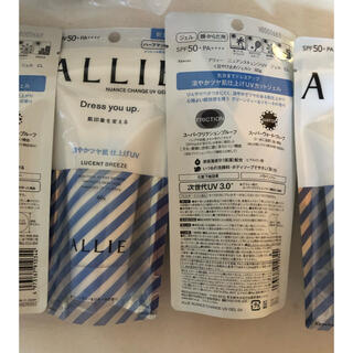 アリィー(ALLIE)の新品 カネボウ ALLIE ニュアンスチェンジUV ジェル 60g 4本セット(日焼け止め/サンオイル)