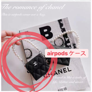 AirPods ケース カバー シリコン 黒(モバイルケース/カバー)