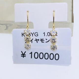 DE-19800 K18YG フックピアス ダイヤモンド AANI アニ