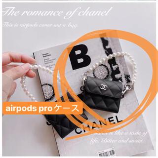 AirPods Proケース カバー シリコン 黒(モバイルケース/カバー)