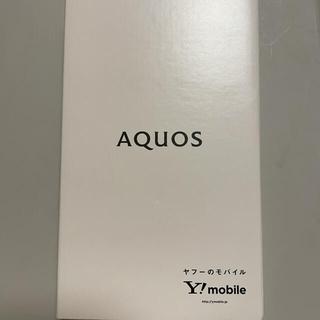 アクオス(AQUOS)のAQUOS sense4 basic(携帯電話本体)