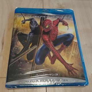 マーベル(MARVEL)のスパイダーマン3(外国映画)