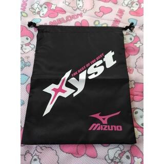 ミズノ(MIZUNO)のMIZUNO シューズ袋(バッグ)