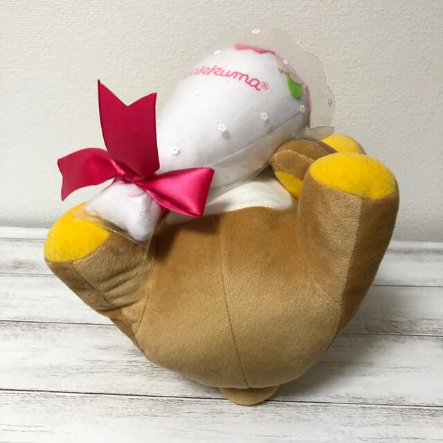 サンエックス(サンエックス)のリラックマ  花束 ぬいぐるみ エンタメ/ホビーのおもちゃ/ぬいぐるみ(キャラクターグッズ)の商品写真