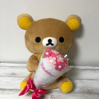 サンエックス - リラックマ  花束 ぬいぐるみ