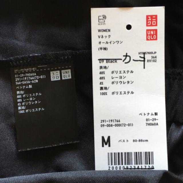 UNIQLO(ユニクロ)のUNIQLO オールインワン レディースのパンツ(オールインワン)の商品写真