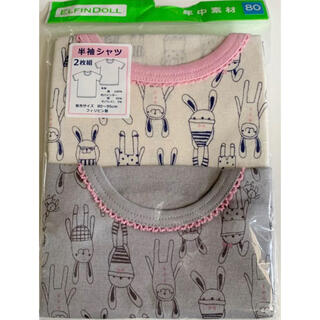 ニシマツヤ(西松屋)の半袖シャツ 80〜95cm 女の子(Tシャツ)