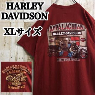 ハーレーダビッドソン(Harley Davidson)の【ハーレーダビッドソン】【XL】【ヘインズボディー】【両面プリント】【Tシャツ】(Tシャツ/カットソー(半袖/袖なし))