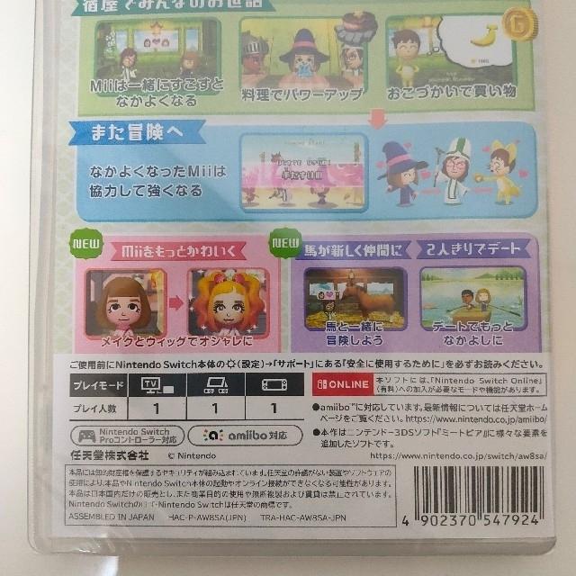 Nintendo Switch(ニンテンドースイッチ)の【新品未開封品】ミートピア Miitopia Switch Nintendo   エンタメ/ホビーのゲームソフト/ゲーム機本体(家庭用ゲームソフト)の商品写真