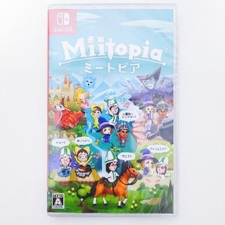 Nintendo Switch - 【新品未開封品】ミートピア Miitopia Switch Nintendo