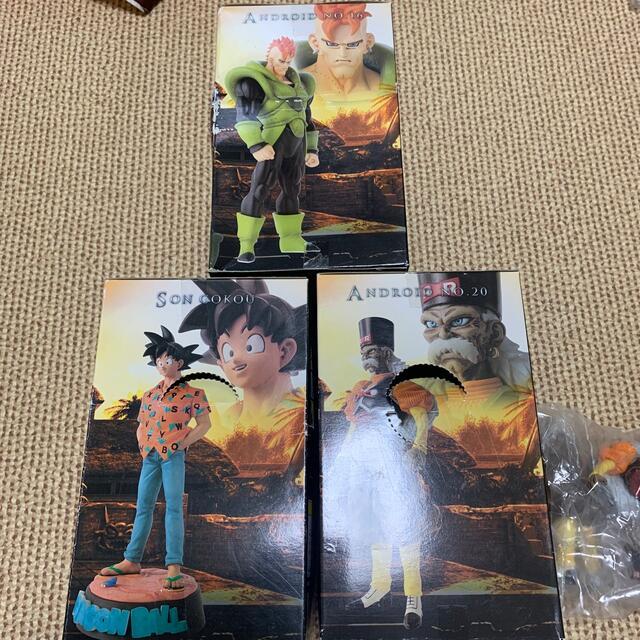 ドラゴンボール(ドラゴンボール)のドラゴンボール フィギュア 造形天下一 エンタメ/ホビーのフィギュア(アニメ/ゲーム)の商品写真