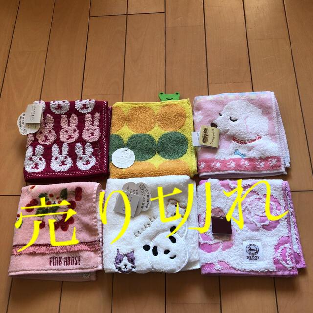 PINK HOUSE(ピンクハウス)のレディースハンカチ❣️タオルハンカチ✖️6枚セット レディースのファッション小物(ハンカチ)の商品写真