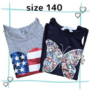 エイチアンドエム(H&M)の【新品あり】GAP H&M リバーシブル スパンコール シャツ(Tシャツ/カットソー)