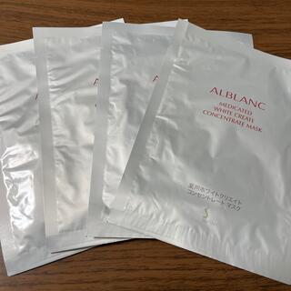 ソフィーナ(SOFINA)のアルブラン  薬用美白マスク 4枚セット(パック/フェイスマスク)