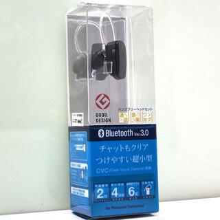 Logitec Bluetooth ミニヘッドセット 音楽対応(ヘッドフォン/イヤフォン)