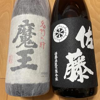 焼酎 魔王 佐藤黒麹 1800ml 2本セット(焼酎)