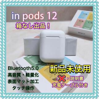 inpods12 ワイヤレスイヤホン Bluetooth  イヤホン i12 (ヘッドフォン/イヤフォン)