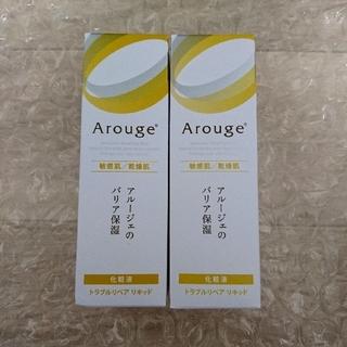 アルージェ(Arouge)のアルージェ 化粧液 2本セット(美容液)