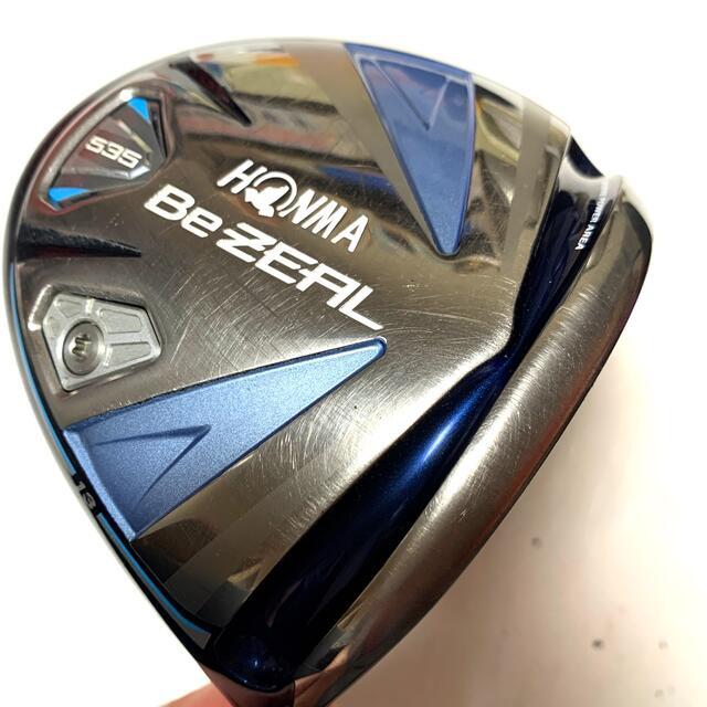 本間ゴルフ(ホンマゴルフ)のホンマ ビジール レディース ドライバー  チケットのスポーツ(ゴルフ)の商品写真