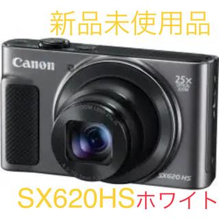 Canon - Canon PowerShot SX620 HS ホワイト 新品未使用品