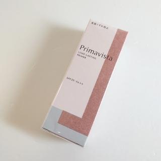 花王 - プリマヴィスタ スキンプロテクトベース 皮脂くずれ防止(25ml)