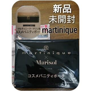 martinique Le Conte - 【新品】マルティニーク コスメバニティーポーチ  マリソル付録