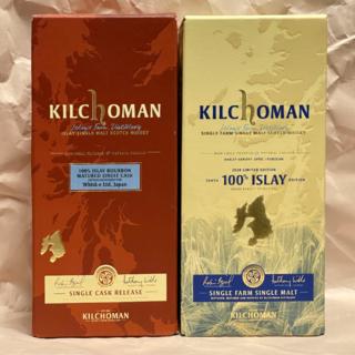 【送料込・新品】キルホーマン アンピーテッド&100%アイラ 10th【2本】(ウイスキー)