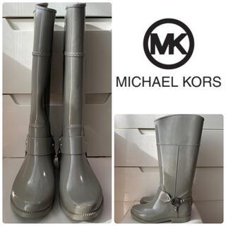 Michael Kors - マイケルコース グレーラバー レインブーツ