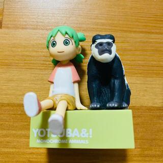 角川書店 - よつばと ガチャガチャ