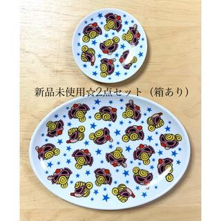 ヒステリックミニ(HYSTERIC MINI)のヒスミニ☆正規品☆新品☆食器☆2点セット☆皿☆陶器☆プレート(食器)