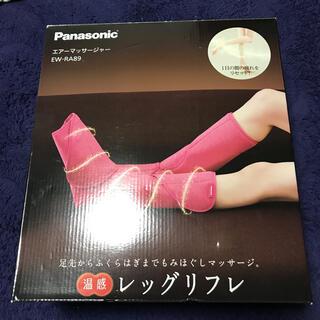 Panasonic - Panasonic エアーマッサージャー レッグリフレ EW-RA89