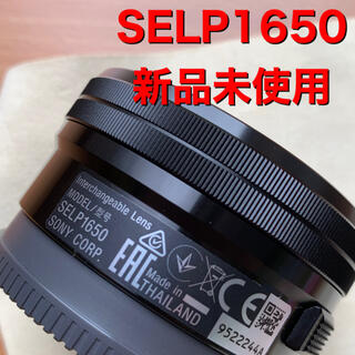 SONY - SONY EPZ16-50mm SELP1650 ソニー