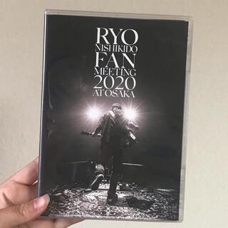 カンジャニエイト(関ジャニ∞)の錦戸亮 ファンミーティング2020 DVD NOMAD (アイドルグッズ)