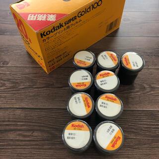 KODAK SUPER Gold 100 カラープリント用フィルム 業務用