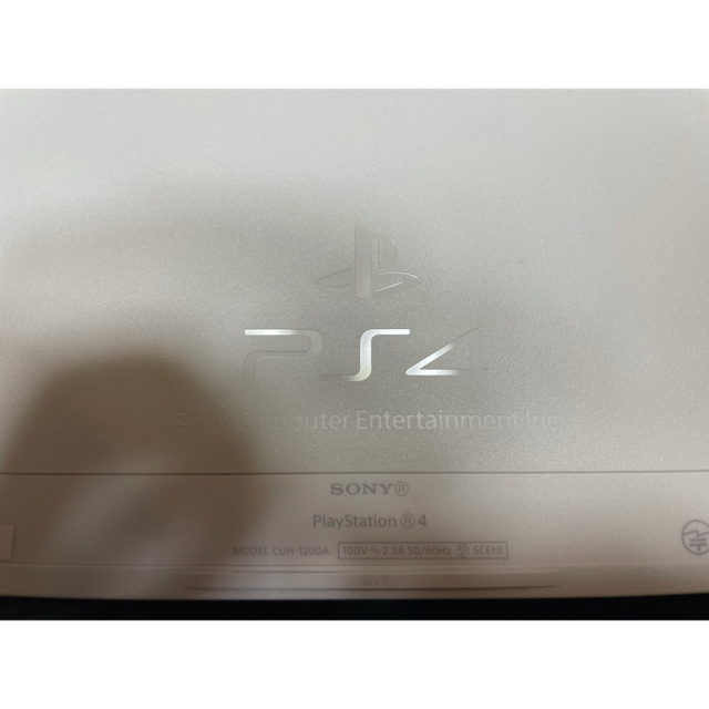 PlayStation4(プレイステーション4)の5%オフクーポン期間限定! プレイステーション4 中古 動作品 エンタメ/ホビーのゲームソフト/ゲーム機本体(家庭用ゲーム機本体)の商品写真